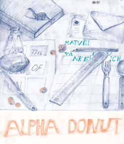image of Alpha Donut