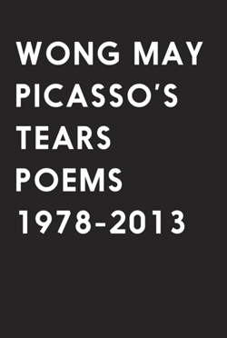 Picasso's Tears